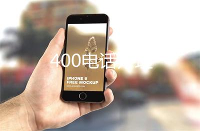 本田400电话号码(本田缤智)
