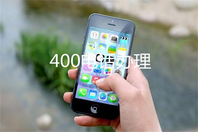 平安银行白金信用卡400电话(平安车主卡救援400电话)