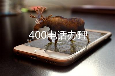 顺丰客服电话人工400(顺丰客服电话95338下单)
