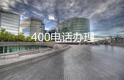 通力400全国服务电话(通力电梯全国服务热线)