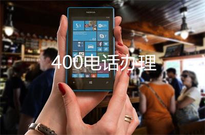 大华官网400电话(大华客服400是免费)