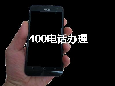 长安400客服电话多少(长安官方客服电话多少)