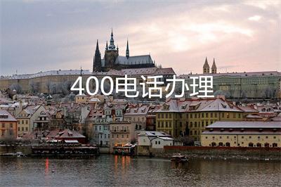江淮格尔发400客服电话(广州江淮格尔发服务站地址)
