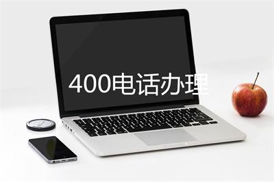 荣盛投诉400客服电话(荣盛发展总部电话)