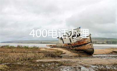 四川信托400电话(四川信托官网网址)