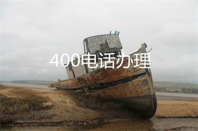 顺丰电话400电话号码(95338人工客服)