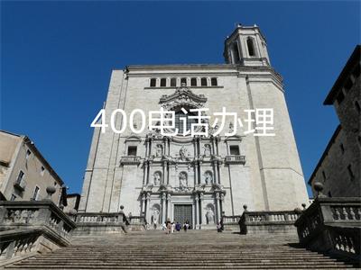 别克汽车客服400电话(上海通用客服电话400)