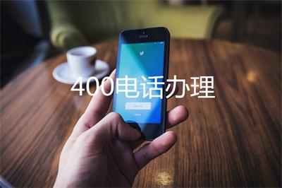 恒大旅游集团400投诉电话号码(恒大全国客服电话)