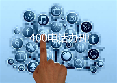东风日产售后服务电话400(东风日产总部投诉电话)